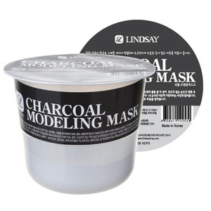 charcoal rubber modeling mask